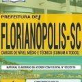 Apostila Prefeitura de Florianópolis 2019 – Download Apostila