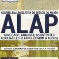 Apostila Concurso ALAP 2020 PDF