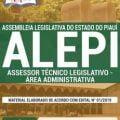 Apostila Concurso ALEPI 2020 PDF