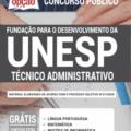 Apostila Fundunesp 2020 – Técnico Administrativo