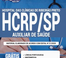 Apostila HCRP-SP 2020 – Auxiliar de Saúde