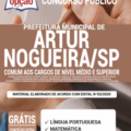 Apostila Prefeitura de Artur Nogueira – SP 2020 – Comum aos Cargos de Nível Médio e Superior