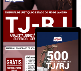 Combo Digital TJ-RJ 2020 – Analista Judiciário (Apostila Digital + Caderno de Questões PDF)