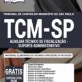 Apostila Tcm-Sp 2020 – Auxiliar Técnico De Fiscalização – Suporte Administrativo