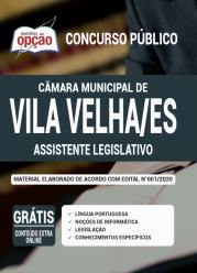 Apostila Câmara De Vila Velha – Es 2020 – Assistente Legislativo
