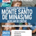 Apostila Prefeitura de Monte Santo de Minas – MG 2020 – Auxiliar de Creche