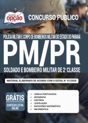 Apostila PM-PR – 2020 – Soldado e Bombeiro Militar 2ª Classe